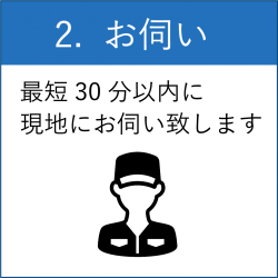 nagare02